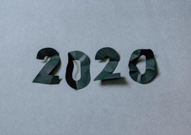 【2020年買ってよかった】35歳サラリーマンが孤独のセレクト!!