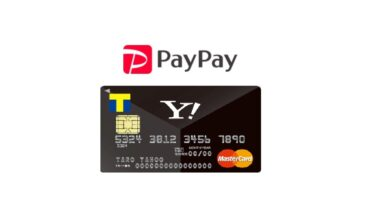 PayPayとヤフーカード連携でめちゃ得した件(楽天ユーザーにもオススメ)
