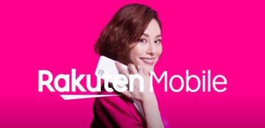 【断言】Rakuten UN-LIMIT VIは契約すべき!(0円でずっと使える)